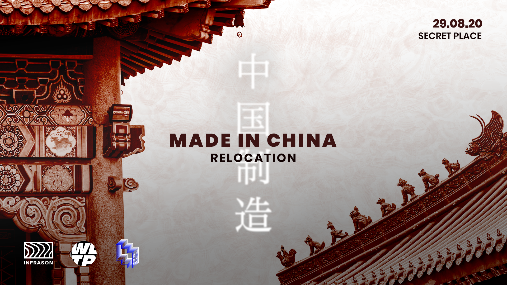 Made in China 3 ✦ Relocation