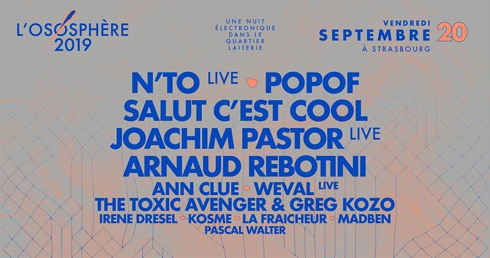 L'Ososphère • Strasbourg • Quartier Laiterie • 20 sept 2019