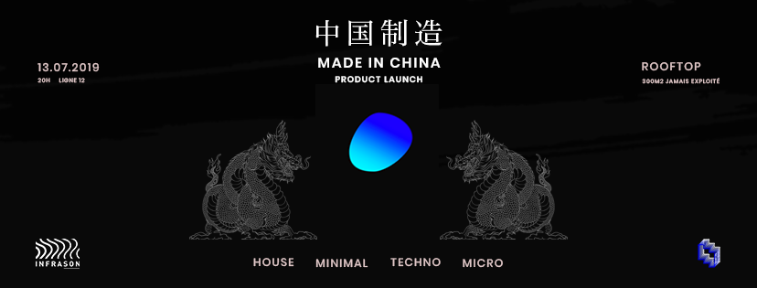 Made in China : Product Launch