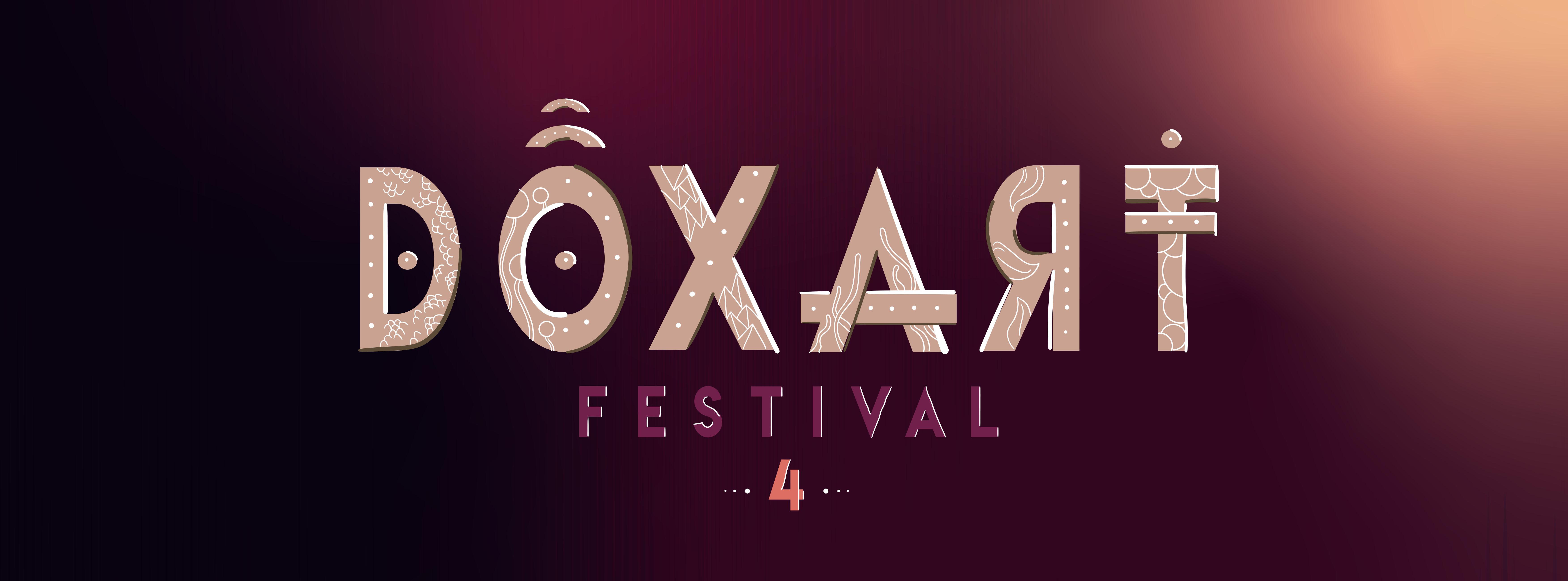 Dox'Art Festival #4