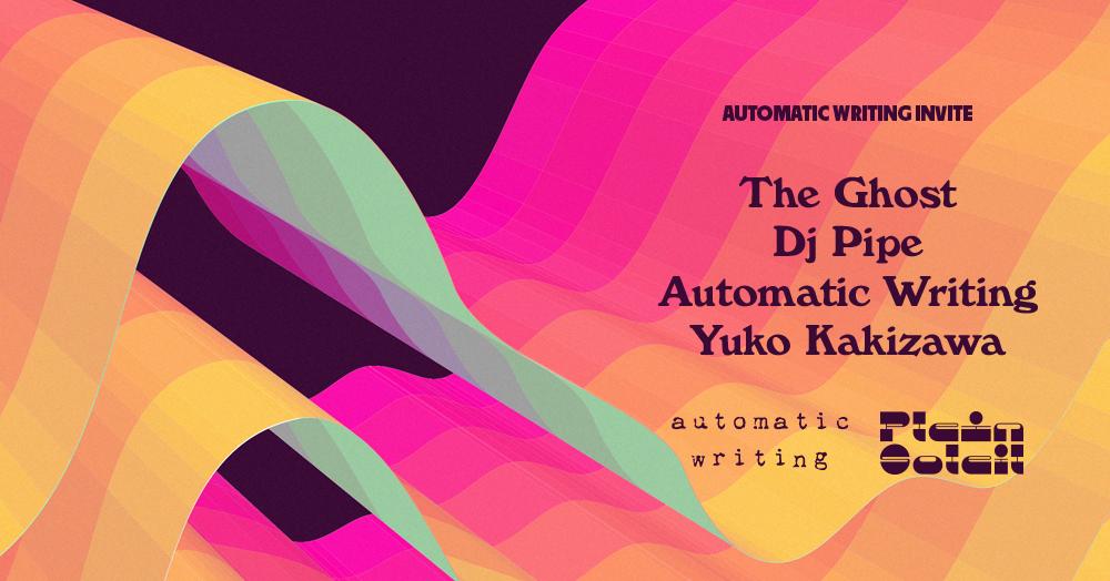 ℙ𝕝𝕖𝕚𝕟 𝕊𝕠𝕝𝕖𝕚𝕝 • Automatic Writing