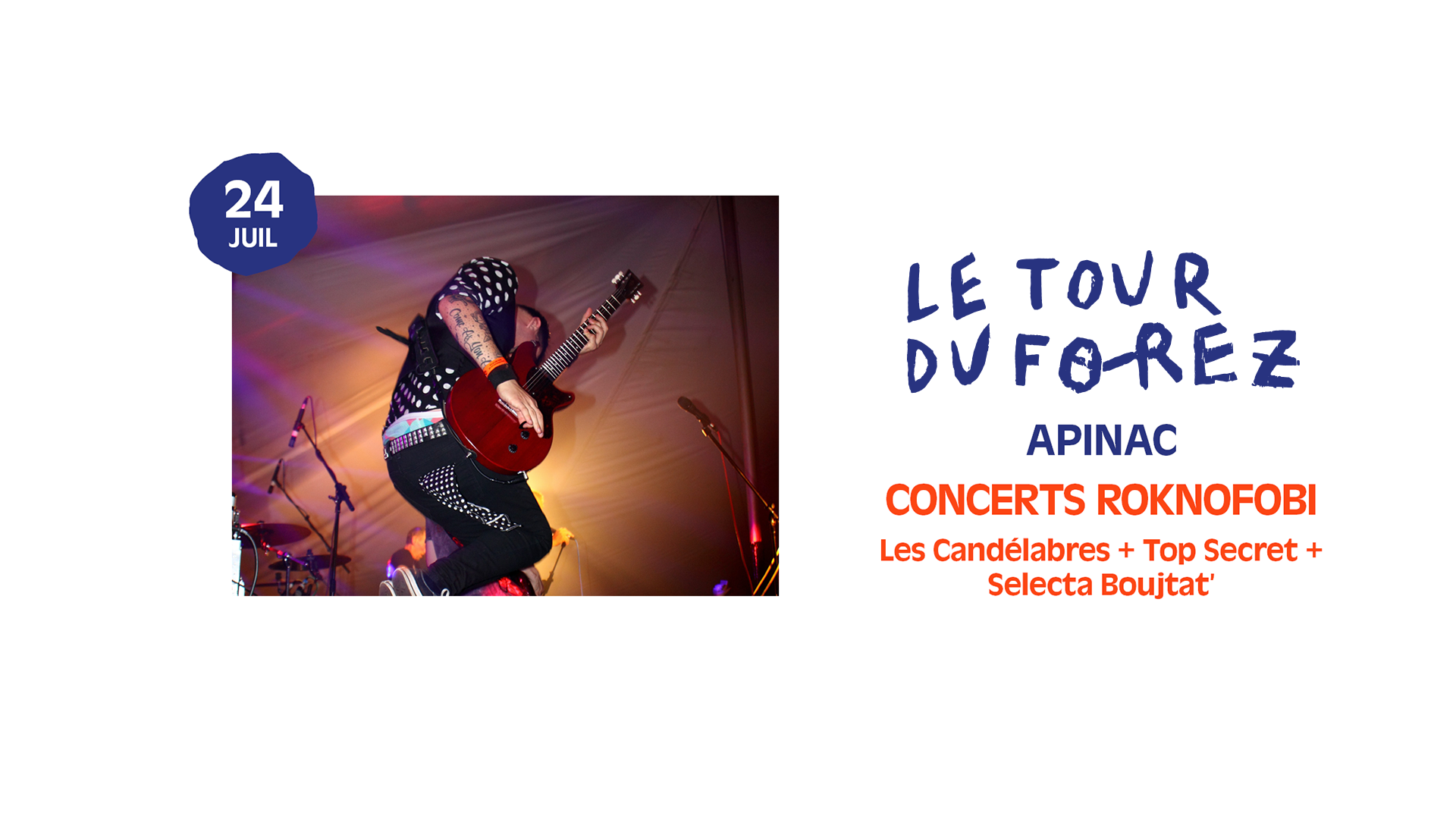 Concerts Rock