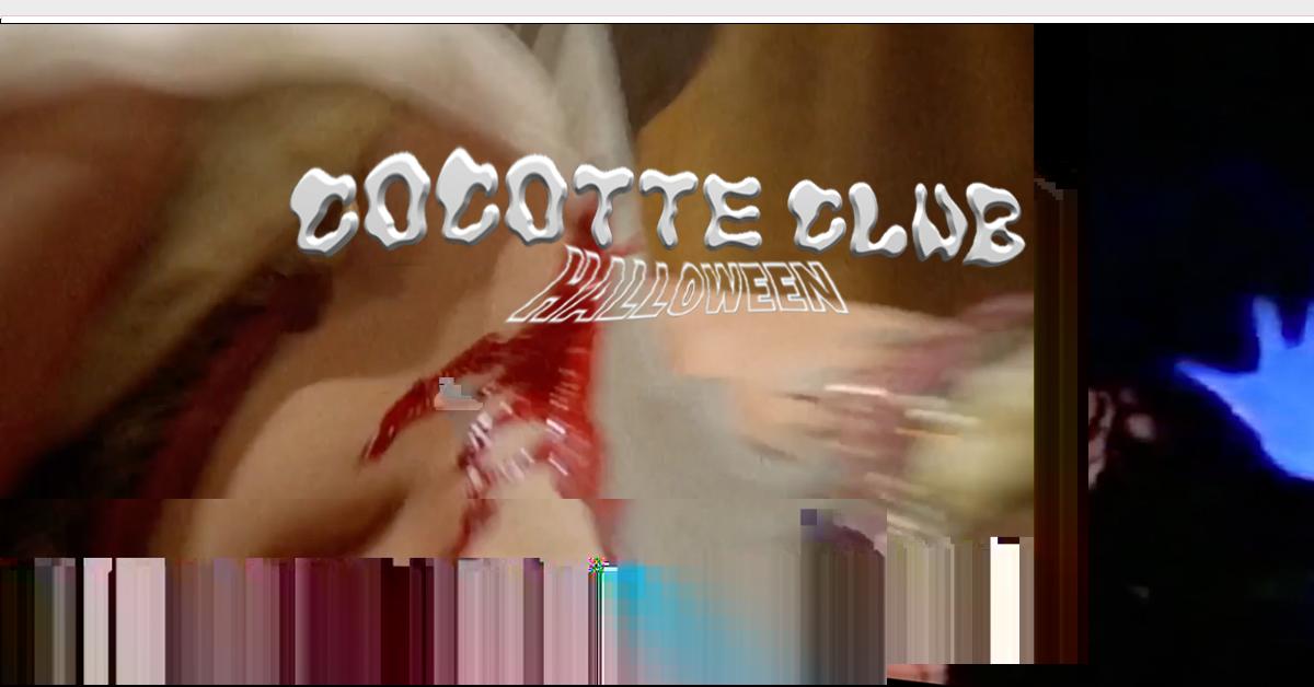 Cocotte Club Halloween
