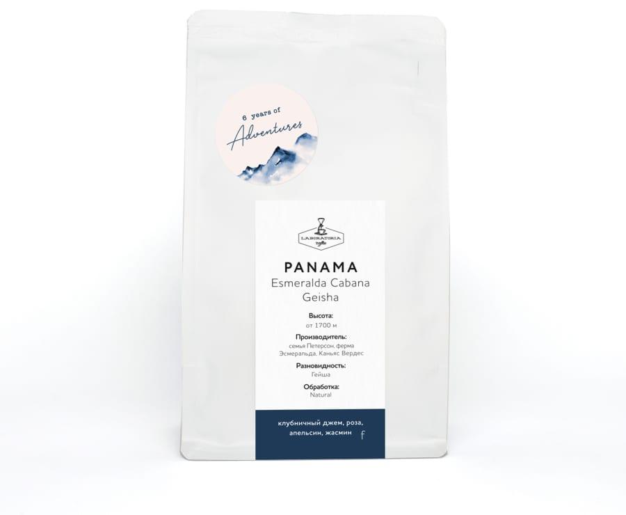 Panama Esmeralda Cabana | Laboratoria Coffee