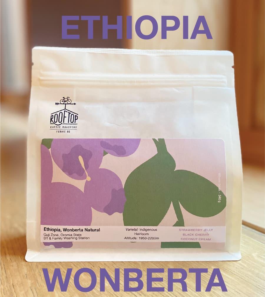 Ethiopia Guji Wonberta - Natural | Rooftop Coffee Roasters
