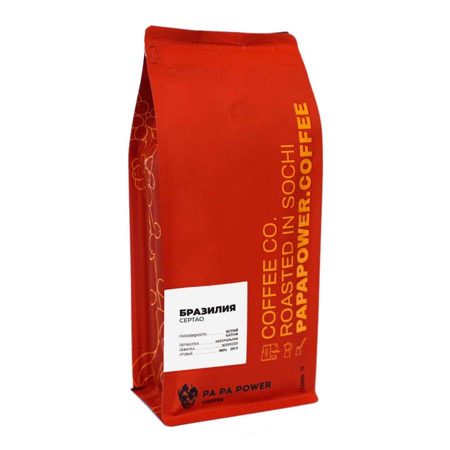 Бразилия Сертао   Pa Pa Power Coffee