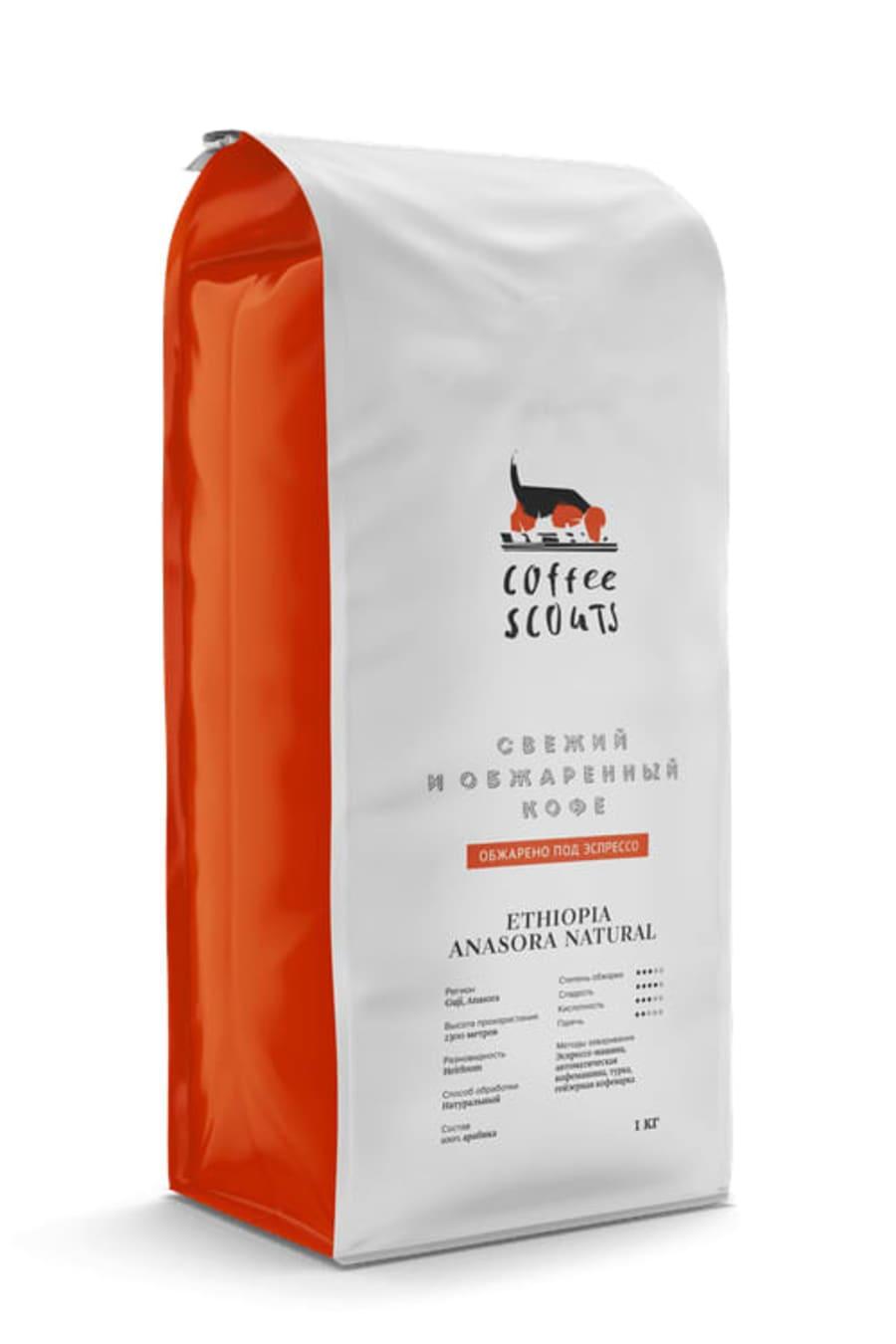 Ethiopia Anasora Natural   Mad Espresso Team