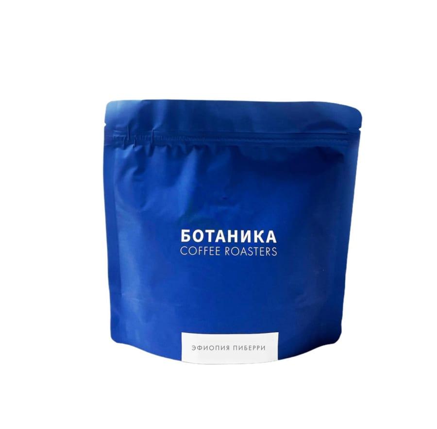 Ethiopia Piberri | Ботаника Coffee Roasters