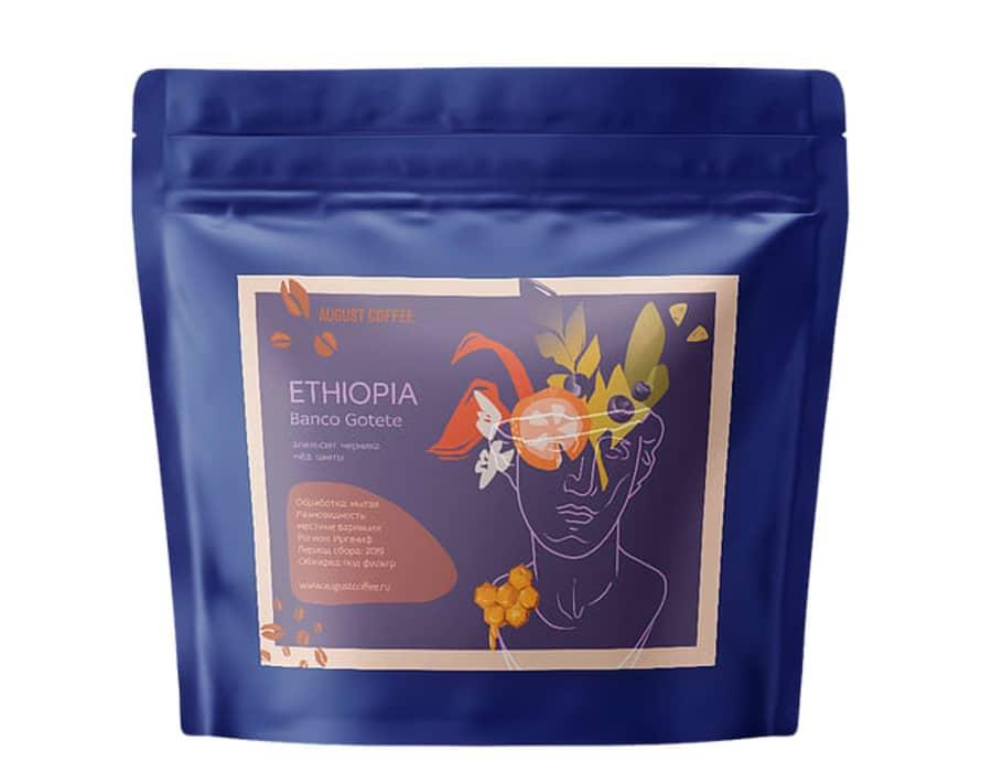 Etiopia Banco Gotete   August Coffee Roasters