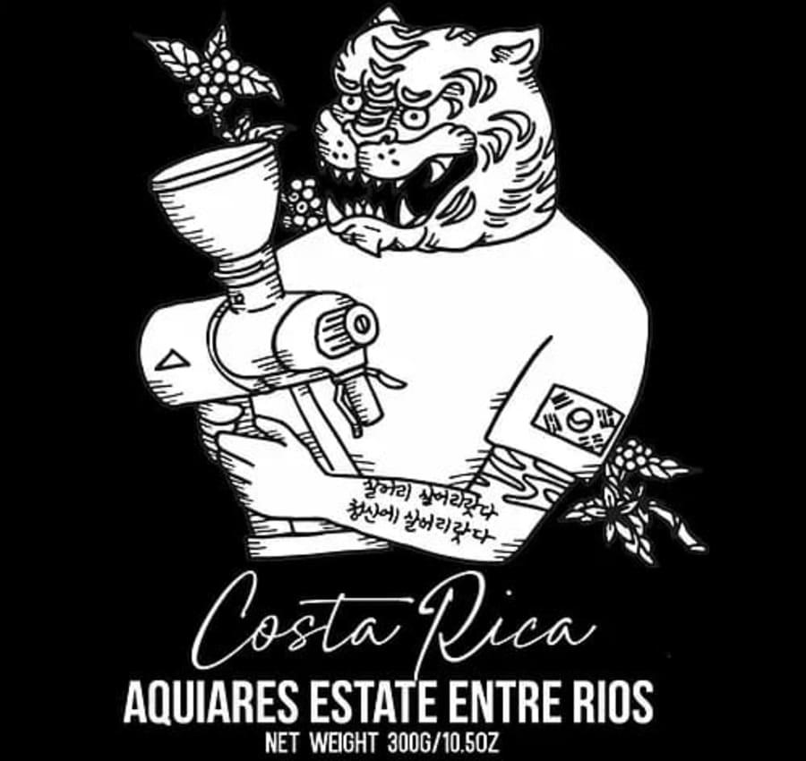 Costa Rica - Aquiares Estate Entre Rios | Pelicano Coffee Roasters