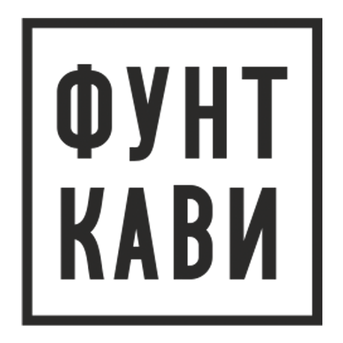 Фунт Кави logo