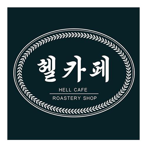 Hell cafe logo