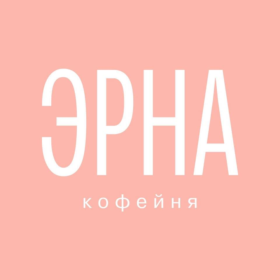 ЭРНА logo
