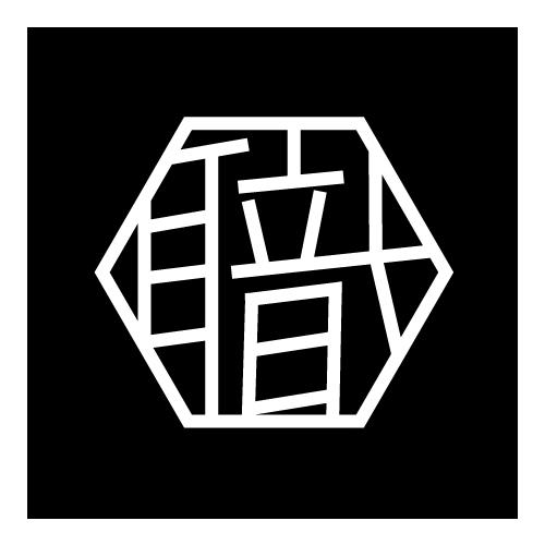 Shokunin Coffee Collective logo
