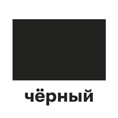 Кооператив Чёрный logo