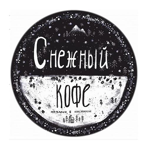 Снежный кофе (Snegcoffee) logo