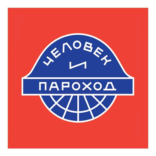 Человек и Пароход logo