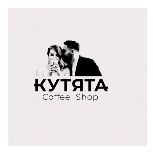 Кутята Coffee Shop logo