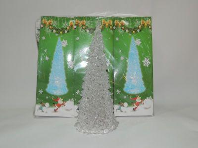 Árbol de Navidad gigante...