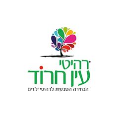 Ein_Harod_Logo.png