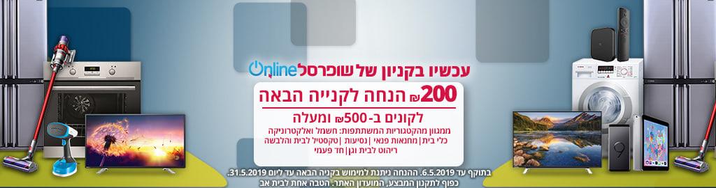 1024-270-500-no-btn-NEW.jpg