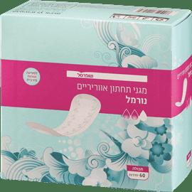 מגיני תחתון/תחבושות שופרסל -השקת נערות