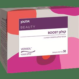 קולגן BOOST 30 אריזות אישיות