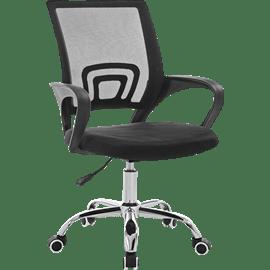 <!--begin:cleartext-->₪ קנה כסא מחשב דגם LOUIS בזאר שטראוס במחיר 249 ₪ במקום 399<!--end:cleartext-->