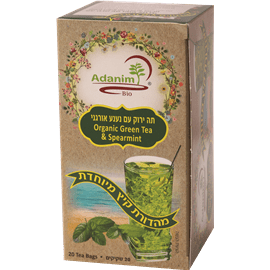 תה ירוק נענע אורגני
