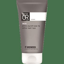 דר עור סבון פנים לעור