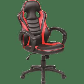 כיסא גיימרים מתכוונן לוקה אדום MY CASA