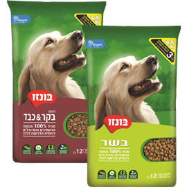 <!--begin:cleartext-->₪ קנה ממגוון בונזו מחולק מזון לכלב 12 ק''ג במחיר 84.90 ₪ במקום 118.90<!--end:cleartext-->