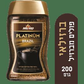 קפה פלטינום ברזילאי