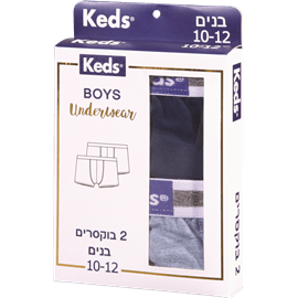 הלבשה תחתונה ילדים KEDS