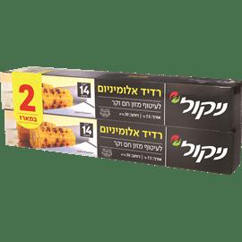 3 מוצרי ניקול-קופסת אחסון ב 9.90