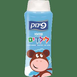 שמפו פינוק לילדים