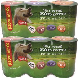 <!--begin:cleartext-->קנה 2 יחידות מעדני בונזו בשר לכלבים 3 * 400 גרם ,קבל 1 במתנה<!--end:cleartext-->