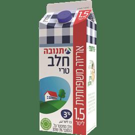 חלב טרי הומוגני 3% קרטון