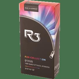 R3 מגוונים