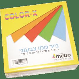 נייר ממו צבעוני