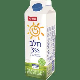 חלב 3% בקרטון שופרסל