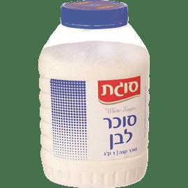 סוכר לבן צנצנת