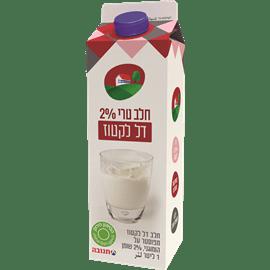 חלב טרי 2% דל לקטוז