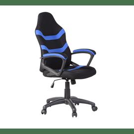 <!--begin:cleartext-->₪ קנה כיסא גיימינג טרווינו כחול HOMAX במחיר 479 ₪ במקום 549<!--end:cleartext-->