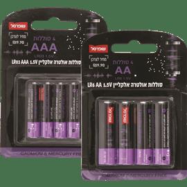 <!--begin:cleartext-->₪ קנה 2 יחידות ממגוון רביעיית סוללות AA/AAA שופרסל במחיר 15<!--end:cleartext-->