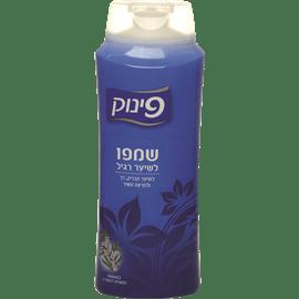 שמפו פינוק לשיער רגיל