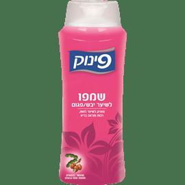 שמפו פינוק לשיער יבש
