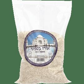 <!--begin:cleartext-->₪ קנה אורז בסמטי שקדיה 1 ק''ג במחיר 8.90 ₪ במקום 10<!--end:cleartext-->