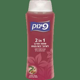 שמפו פינוק 2ב-1 שיער יבש
