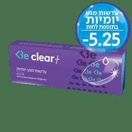 <!--begin:cleartext-->₪ קנה ממגוון Be clear plus עדשות מגע יומיות Be בית מר במחיר 64.90 ₪ במקום 109.90<!--end:cleartext-->